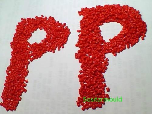 PP-plastic-resin-material-pellets